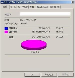 Ghsdhc16g6m_fat32