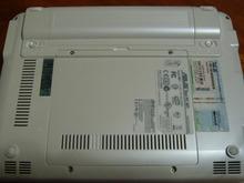 P1060528s