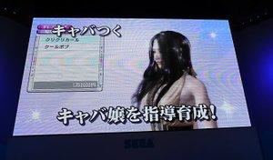 Ryugagotoku3kyaba1_2