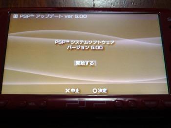 P10704341s