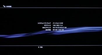 P10709211s