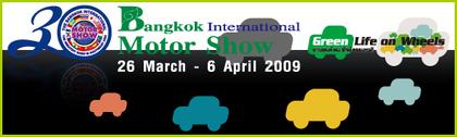 Bangkokmotorshow2009