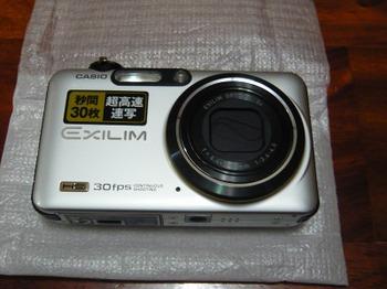 P1140360s_2