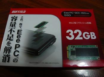 P1140809s