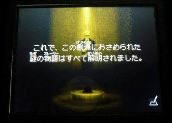 P11600981s