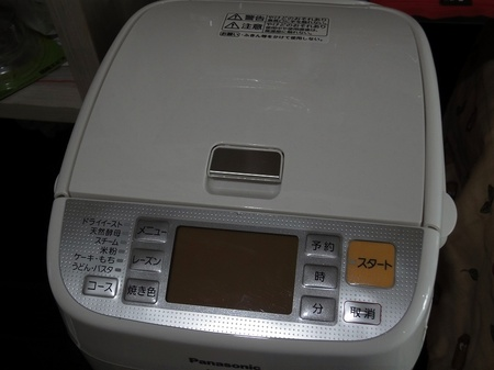 Dsc061841