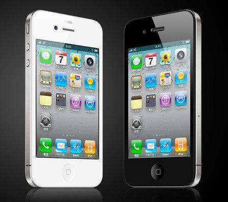 Iphone4white