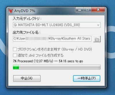 Anydvd_hd_copy