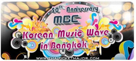 Korean_music_wave_in_bangkok