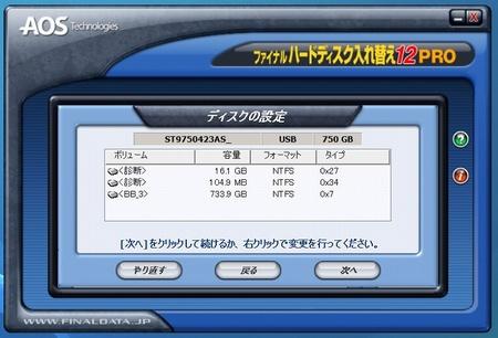 Finaldata2