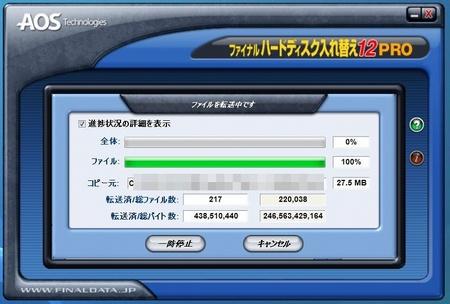 Finaldata3_3