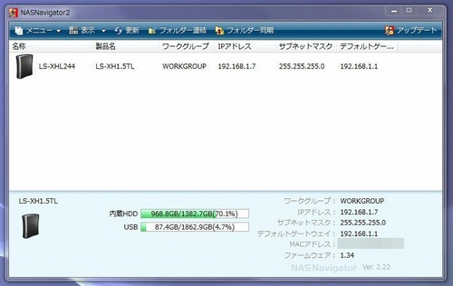 Backup_in_progress