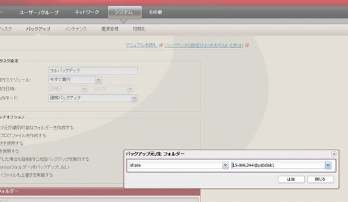 Folder_select