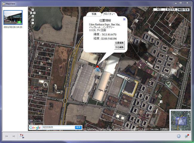 Hx9v_mapview
