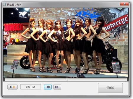 Picture_cut_60i_1