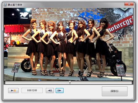 Picture_cut_60i_2