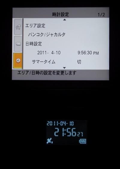 Dsc086911