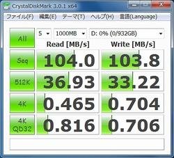 Samsung_hnm101mbbcdm1000mb