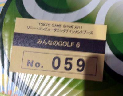 Img_58392_2