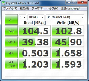 Samsung_hnm101mbbcdm100mb