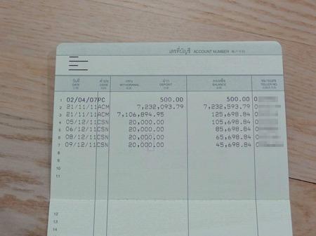 Dsc044861