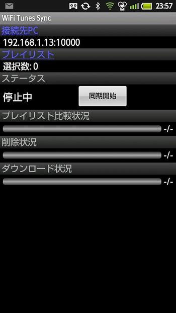 Wifi_setting