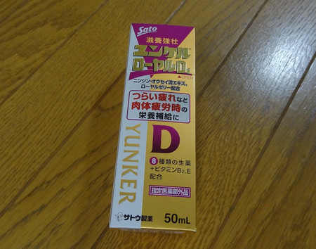 Dsc050201
