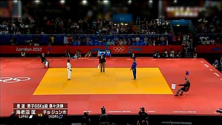 Judo_ebinuma_1