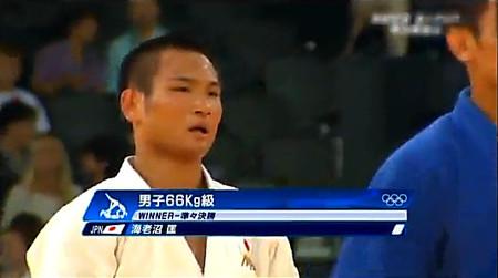 Judo_ebinuma_10