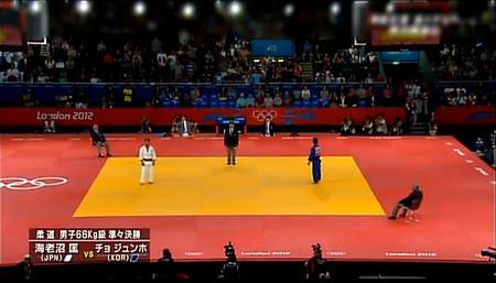 Judo_ebinuma_2
