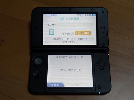 Dsc06596001