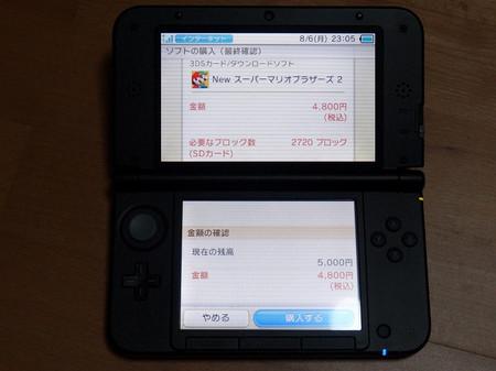 Dsc06608001
