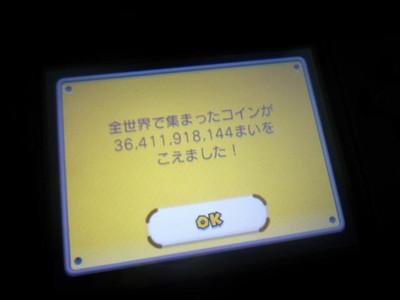 Mario_364