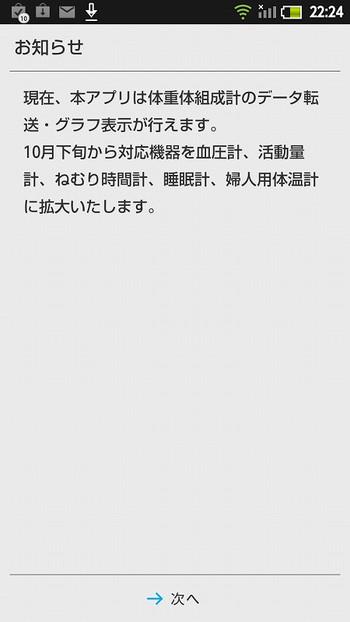 20120919222406