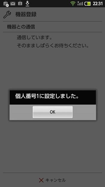 20120919223115