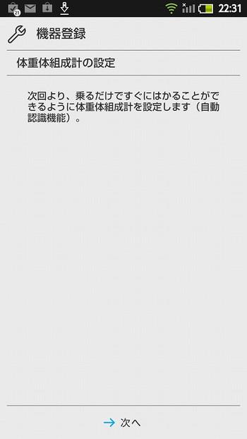 20120919223122