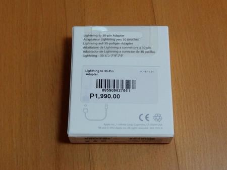 Dsc07169001