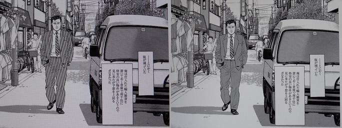 Kodoku_appli_2