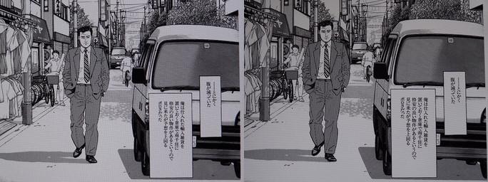 Kodoku_kindle