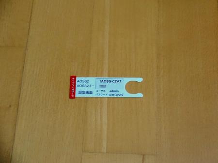 Dsc08608001