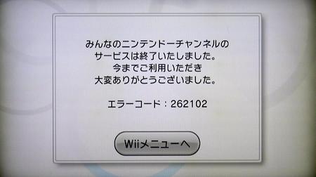 Dsc08708001