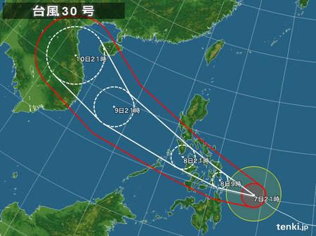 Typhoon_1330_20131107210000large