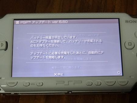 Dsc08959001