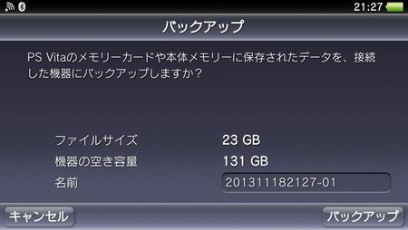 20131118212746001