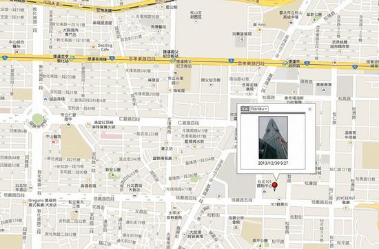 Taipei8