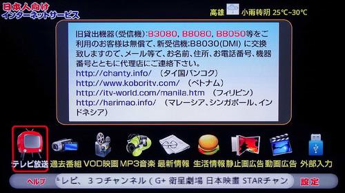 Dsc02610001