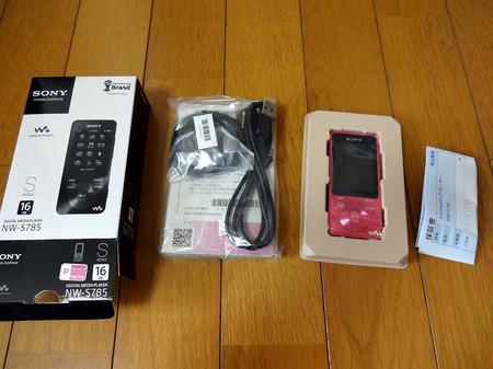 Dsc00295001