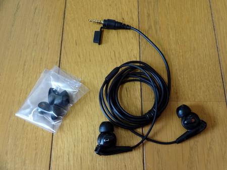 Dsc00298001