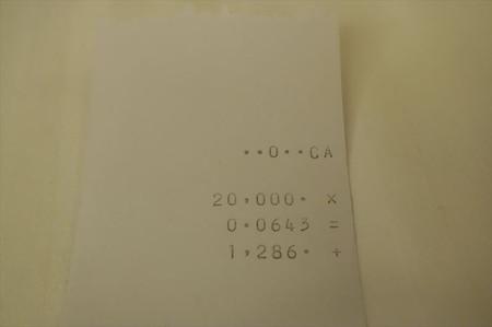 Dsc04152_r