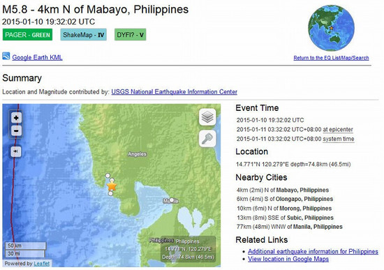 20150111_earthquake